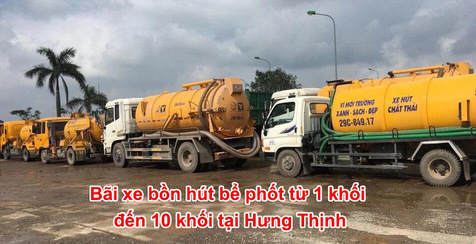 Các loại xe hút bể phốt từ 1 khối đến 10 khối tại Hưng Thịnh